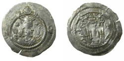 Ancient Coins - Kavad I 499-531AD Mint MY Yr 40 (CHCY)
