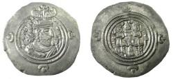 Ancient Coins - Sassanian Khusru II 591-628 AD