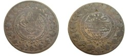 World Coins - Turkey Kurush 1223 - 26 AH KM 589
