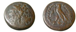 Ancient Coins - Egypt Ptolemy IV Philopator 221-205 BC AE41