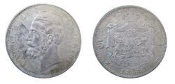 World Coins - Carol I  1883 5 Lei Romania