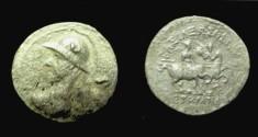 Ancient Coins - Eucratides Ar Tetradrachm