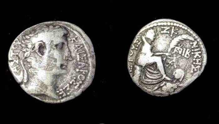 Ancient Coins - Syria Seleucis and Piera Antiochia ad Orontem Augustus
