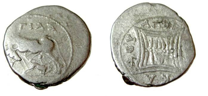 Ancient Coins - Appolonia, Illyria, minted ca 229-30 BC moneyer ΑΓ ΙΑΞ Agias magistrate ΑΠΟΛ ΕΠΙΚΑΔΥ