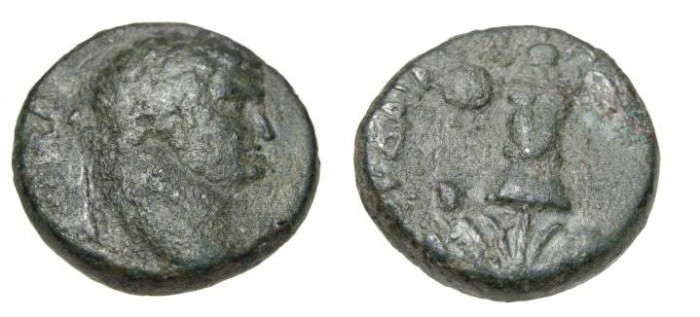 Ancient Coins - Domitian AE23 Caesarea Judaea Capta with Trophy