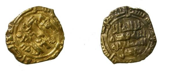 Ancient Coins - Saffarids Khalaf b. Ahmad 2nd reign 360-369 AH
