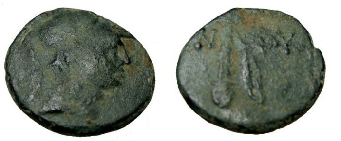 Ancient Coins - Asia Minor Pontos Amisos Ae20 2nd - 1st cent BC S-3640