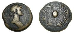 Ancient Coins - Commagene Kingdon, Iotapa wife of Antiochus IV AE29 SGI 5514 Fokker 173