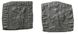 "Ancient Coins - Indo Skythians Vonones ""Great king"" Ca 100 - 65 BC AE Hemi-obol"