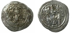 Ancient Coins - Hormazd IV Reign 579 - 590 AD Mint PL Yr 12 Son of Khusru I.
