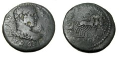 Ancient Coins - Caracalla 198-217AD Thessay AE22 S-2493