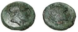 Ancient Coins - Thessaly Phalanna AE 19 Ca 350 BC S-2180