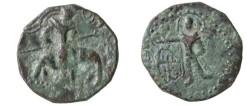 Ancient Coins - The Ganges Valley Imitation Kushan Coinage (Huvishka)