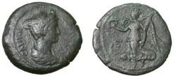 Ancient Coins - Sabina Roma Egypt AE Hemidrachm