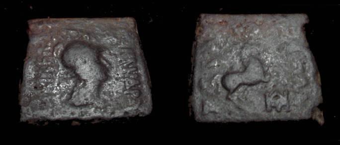 Ancient Coins - Bactrian Kings, Menander 160 - 145 BC Rare AE Obol