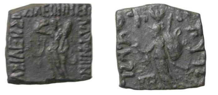 "Ancient Coins - Indo Skythians Vonones ""Great king"" Ca 100 - 65 BC AE Hemi-obol"
