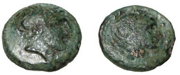 Ancient Coins - Thessaly Phalanna AE 19 Ca 350 BC S-2180