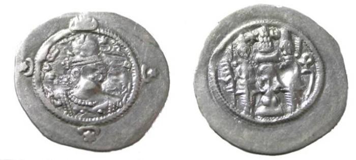 Ancient Coins - Hormizd IV 579-590 AD AR Drachm