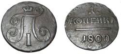 World Coins - Russia 1 kopek 1800 EM C-94.2