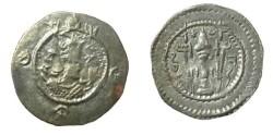 Ancient Coins - Kavad I 499-531AD Mint AH Yr 37 Rare Mint