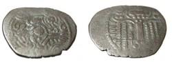 Ancient Coins - Indo Sassanian The Pratihara - Pala Period Ca 780 AD Bil Drachm
