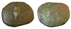Ancient Coins - Elymais Ordes II Ca 2nd cent AD AE Bil. Tetradrachm