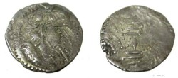 Ancient Coins - Gurjura Kingdom of Sindh Ca 570-712 AD