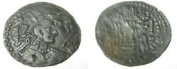 "Ancient Coins - Hephthalites ""Napki Malek"" 5th -6th Century AD AE Drachm"