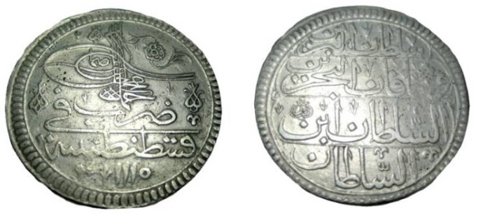 World Coins - Turkey Abdul Hamid I AH 1187-1203 (1774 - 1789 AD) Piastre 1187 Yr 15 KM # 398