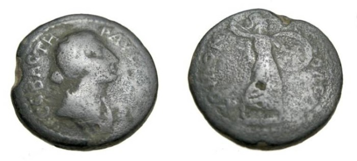 Ancient Coins - Faustina 176 AD Wife of Lucius Verus Thessaly AE25 Rare