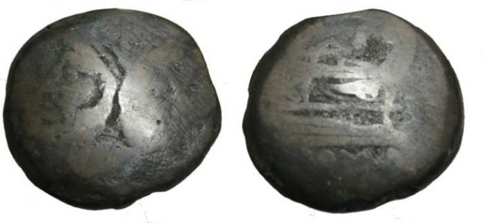 Ancient Coins - Roman Republic AE AS 3rd Century BC