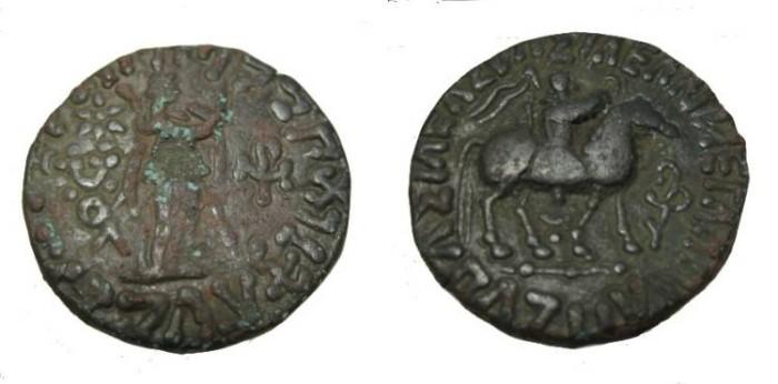 Ancient Coins - Indo Parthian Satraps Aspavarita Strategos of Taxila Ca 5-35AD Bil Tetradrachm M-2484/95
