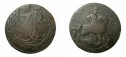 World Coins - Russia 1757 EM 2  Kopek