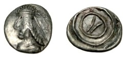 Ancient Coins - Persis Uncertain Kings 1st - 2nd Century AD ARHemi-Drachm S# 5956