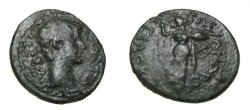 Ancient Coins - Thessalian league Time of Augustus Megalokles Susandrow (Magistrate) AE20 RPE 1426