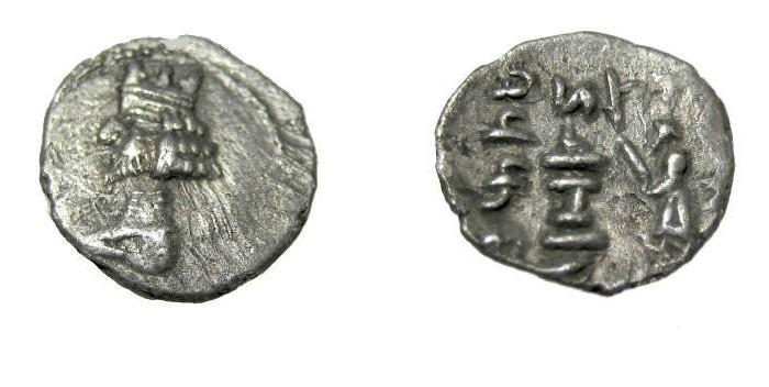 Ancient Coins - Persis Artaxerxes II son of Darius 1st Century BC AR Obol S# 6215