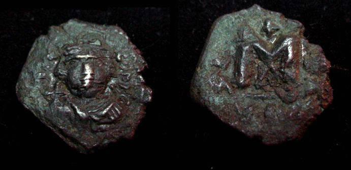 Ancient Coins - Constan II 641 - 668 AD AE Follis