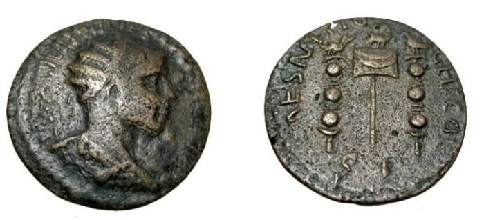 Ancient Coins - Phillip II 247-249AD AE 25 Pisidia Antiochia