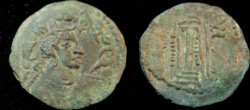 Ancient Coins - Hephthalites 475-576AD Kabul Valley