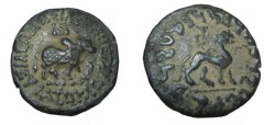 Ancient Coins - Indo-Skythian Azes II Ca 35 BC- 5 AD  AE Hexa Chalkon Taxila Sirsukh M-2383