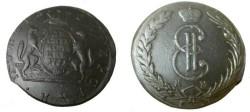 World Coins - Siberia 1771 10K KM