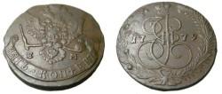 World Coins - Russia 1779EM 5 Kopeks