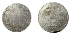 World Coins - Turkey Abdul Hamid I AH 1187-1203 (1774 - 1789 AD) Piastre 1187 Yr 11 KM # 398