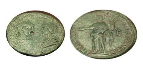 Ancient Coins - Macrinopolis AE25Severus Alex & Julia Mamaea