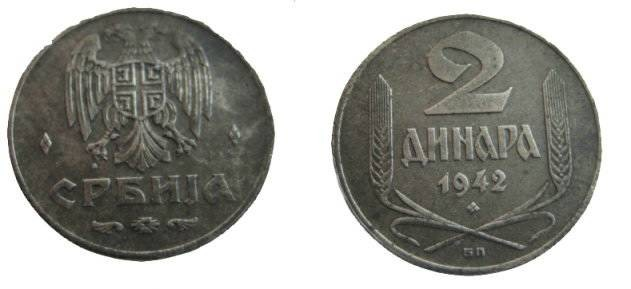 World Coins - Serbia German Occupation 1942 2 Dinara Iron KM 32