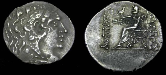 Ancient Coins - Odessus AR Tredrachm 120-63 BC