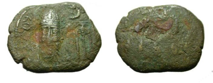 Ancient Coins - Elymais Orodes II mid 2nd Cent AD AE Bil Tetradrachm