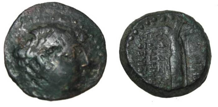 Ancient Coins - Seleukid Kings (Tyre) Demetrios II 145-140 BC AE20 S-7070