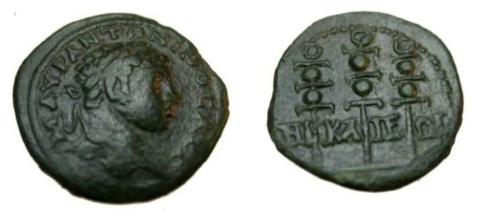 Ancient Coins - Elagabalus AE22 of Nicaea Bithynia 218 - 222 AD