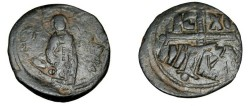 Ancient Coins - Anonymous 11th Century AE Follis S-1825